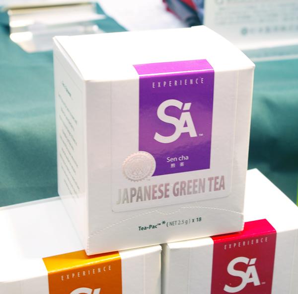 静岡茶【スーベニアプロジェクト】Made in 静岡:「SA - Japanese Green Tea」