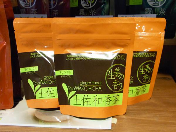 高知のおみやげ【スーベニアプロジェクト】Made in 高知:「土佐和香茶」