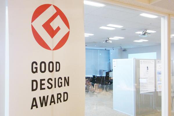 GOOD DESIGN AWARD 2011【スーベニアプロジェクト】「GOOD DESIGN EXHIBITION 2011 -適正-」にいってきました。
