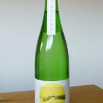 ドラマチック日本酒【スーベニアプロジェクト】Made in 兵庫×茨城:「オヤジナカセ」