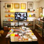 益子の本屋さん【スーベニアプロジェクト】タビモノ 2012:益子 vol.2 「添谷書店」